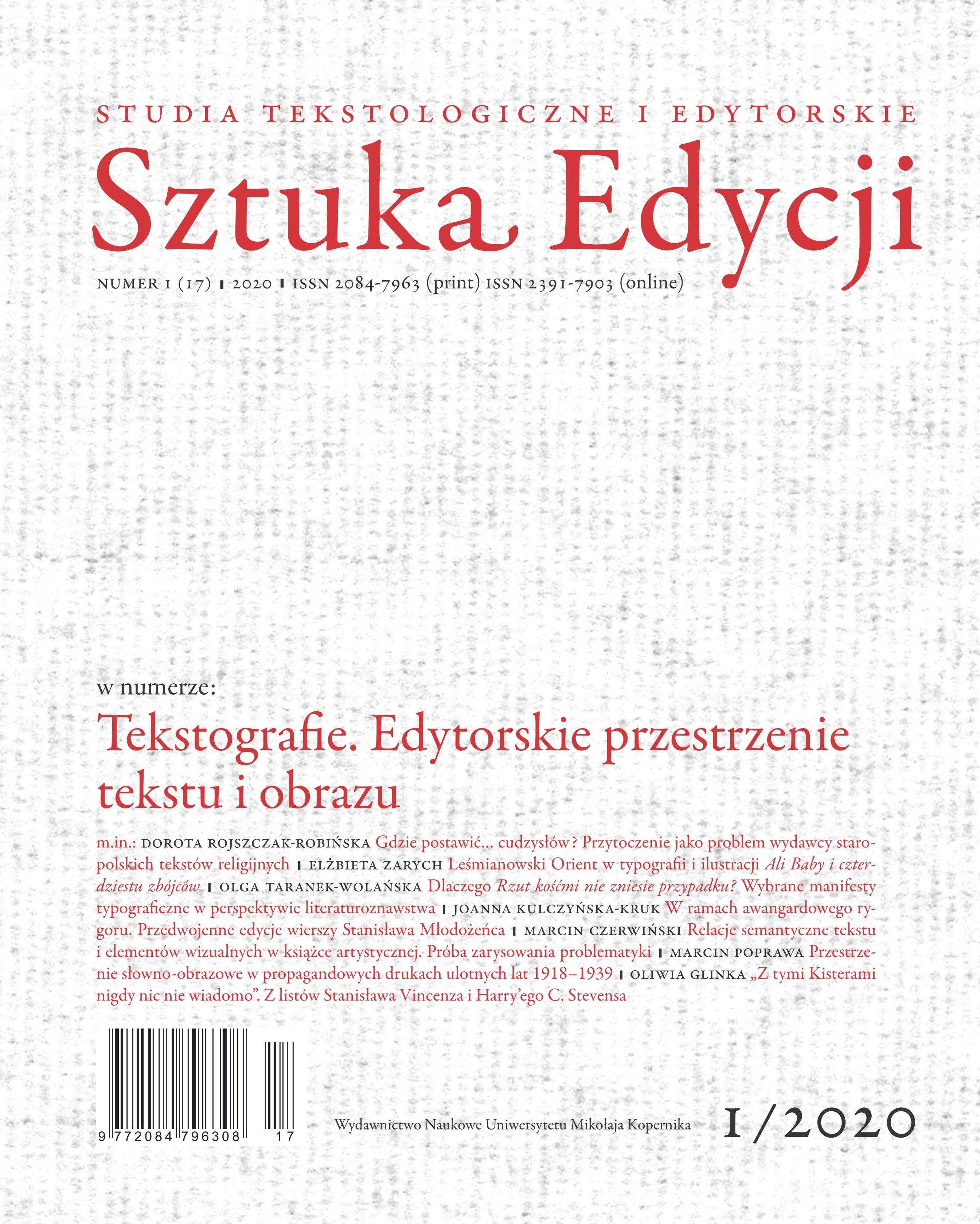 Sztuka Edycji vol. 1/2020